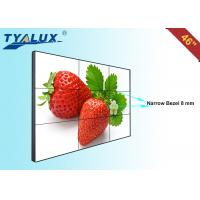 Wholesale High Brightness Digital Signage Video Wall Display , LCD Video Screen from china suppliers