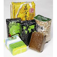 Wholesale Custom Printed Laminated Vacuum Seal Bag For Food Packaging from china suppliers