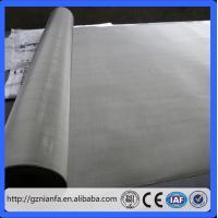 ISO9001 Factory Sale 304 316 304L 316L Stainless Steel Wire Mesh/100 mesh steel wire mesh(Guangzhou Factory)