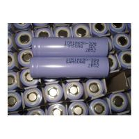 Buy cheap Samsung 3.7V 3000mAh 18650 30A li-ion rechargeable battery from wholesalers