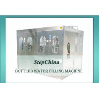 Buy cheap Large Automatic Water Filling Machine , Drinking Water Production Line 7000 B / H from wholesalers