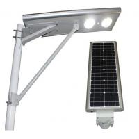 Wholesale 40W Solar LED Street Lights from china suppliers