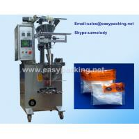 Wholesale Price 5grams to 50g Automatic powder packing machine with CE from china suppliers