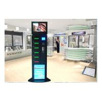 Wholesale Shopping Mall Shop Coins Operated Phone Charger Machine with Touch Screen for Advertising from china suppliers