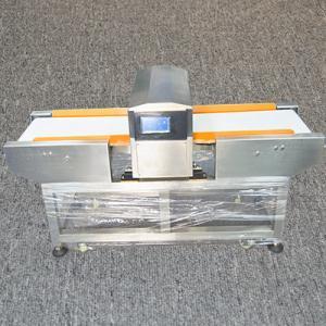 Buy cheap Dry Goods Digital Food Metal Detector from wholesalers