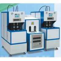 Wholesale Semi Automatic Hot Filling Injection Blow Molding Machine For Pet Bottle from china suppliers