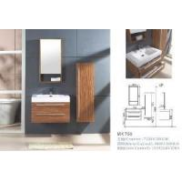 Wholesale Bathroom Cabinet (YY-MK 750) from china suppliers