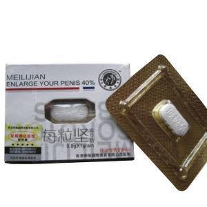 Wholesale MEI LI JIAN Big Dick Natural Male Enhancement Pills from china suppliers