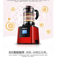 Wholesale Heavy duty commercial blender  heating function and processing all kinds of food for household XW-780A from china suppliers