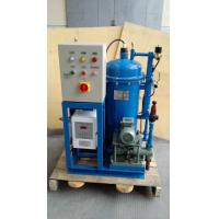 Wholesale 15PPM  Bilge water separator from china suppliers