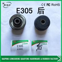 Wholesale OEM Rear Engine Rubber Mounts , E305 Caterpillar Replacement Parts from china suppliers
