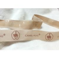 Buy cheap Washable High End Clothing Non - Slip Polyester Woven Tape OEM Design from wholesalers