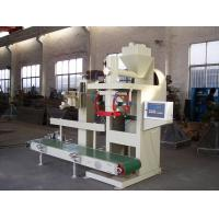 Wholesale 10T/H Capacity Powder Bagging Machine; Powder Packing Machine,Fertilizer Powder Bagging Machine 200 Bags / Hour from china suppliers