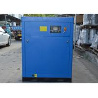 Wholesale 37kw 50HP Belt Drive Air Compressor Screw Type Air Compressor in Blue Color from china suppliers