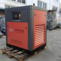 Wholesale Durable 22KW 30HP Two Stage Screw Compressor Easy To Operation from china suppliers