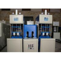 Wholesale Semi-automatic PET Bottle Blow Moulding Machine from china suppliers