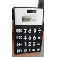 Wholesale ini 8 digital LCD silicone foldable solar electronic calculator with magnet.different quantity different price! A11707SU from china suppliers