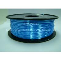 Wholesale Polymer Composites 3d Printer filament , Blue color ,easy stripping, print smooth like silk filament from china suppliers