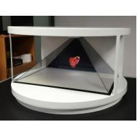 Wholesale Original LG Display 3D Hologram Box 27 Inch 500cd/M2 With Loud Speakers from china suppliers