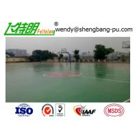 Wholesale Easy to clean Silicone PU SPU sports floor Surface Solution for indoor outdoor gym from china suppliers