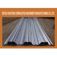 Buy cheap CNC Floor Deck Roll Forming Machine , Cold Steel Floor Deck Roll Forming Machinery from wholesalers