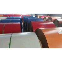 Quality YK Red Prepainted Steel Coil Galvanized Steel Sheet Coil TCT 0.25 X 914mm G550 for sale