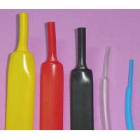 Wholesale Chinese new arrivals heat shrink tubing adhesive lined tube medium wall tubes mvlc from china suppliers