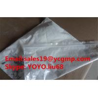 Wholesale Anabolic Steroid Hormones CAS 139755-83-2 Male Sex Hormones Drug Sildenafil Citrate from china suppliers