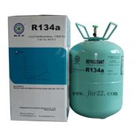 Wholesale Refrigerant R134A(Tetrafluoroethane ) from china suppliers