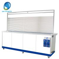 Wholesale Movable Venetian Window Blind Ultrasonic Cleaners with Water Rinsing Tank from china suppliers