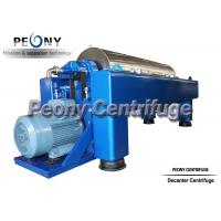 Wholesale Planetary Gearbox Automatic Control Drilling Mud Centrifuge with Solid Bowl from china suppliers