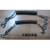 Buy cheap High pulling wire inside plastic pulling coiled spring key chain w/lobster hooks for safe from wholesalers