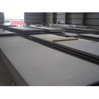 Wholesale 0.3mm - 3mm Stainless Steel Plate from china suppliers