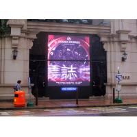 Wholesale High Resolution P6 Outdoor SMD Led Display , Led Billboard Advertising with 6000cd/㎡ Brightness from china suppliers