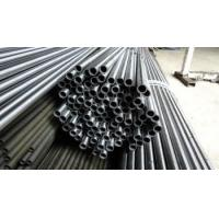 Wholesale Precision Seamless Steel Pipe, BS 3059-2 from china suppliers