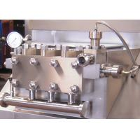 Manually Operated 4t Flow Homogenizer Machine Hydraulic Pressure Adjustment