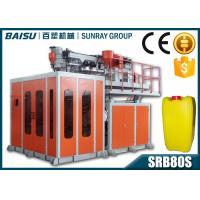 Wholesale High Speed 25 Liter Jerry Can Making Machine Extrusion System Included SRB80S-1 from china suppliers