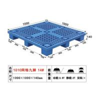 Wholesale Euro Size Plastic Pallet from china suppliers