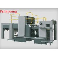 Wholesale Double Side Sheet Fed Offset Printing Machine With Alcohol Dampening from china suppliers