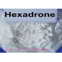 Wholesale Hexadrone Bodybuilding Prohormones Hormone CAS 3321-10-8 For Muscle Building from china suppliers