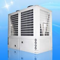Wholesale MDY300D swimming pool heat pump from china suppliers