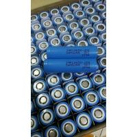 Wholesale New: Authentic Samsung INR18650-20S 2000mAh (Blue) 30A high discharge current 3.7V Lithium-ion rechargeable batteries from china suppliers