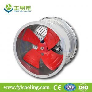 Wholesale FYL G series pipeline axial fan/ blower fan/ ventilation fan from china suppliers