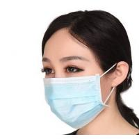 Wholesale Hot selling non-woven disposable surgical face mask from china suppliers
