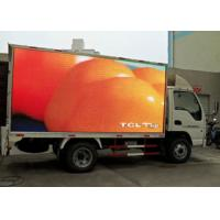 Wholesale 1R1G1B Mobile Truck Led Display , Advertisement Led Trailer Sign Linsn / Nova Control from china suppliers