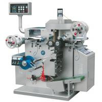 Wholesale Capsule / Tablet Rotary Tray Feeding Alu Alu Packing Machine For Pharmaceutical Industries from china suppliers