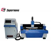 Buy cheap Stainless Steel Laser Metal Cutting Machine For Aluminium Carbon from wholesalers