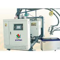 Buy cheap Multi-functional Soft Foam PU Foaming Machine for Sole Slipper Making from wholesalers