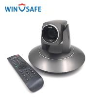 Wholesale 20X Full HD PTZ Camera Sony Visca Protocol Daisy Chain Ceiling / Wall Mount from china suppliers