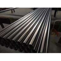 Wholesale Stainless Steel Pipe 316l 8-114mm SS Welded Pipe Seamless Round Pipe from china suppliers